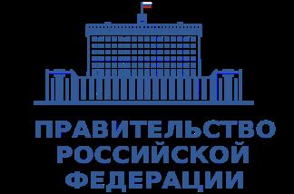 Правительством утверждён паспорт приоритетного проекта «Сохранение и предотвращение загрязнения реки Волги»