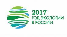 Экологический фестиваль «Дети Астраханской области за чистоту Губернии»