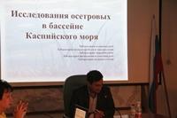 В КаспНИРХе состоялся семинар по осетровым видам рыб