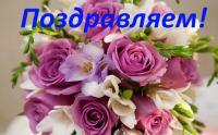 Сердечно поздравляем сотрудников КаспНИРХа с достойными наградами в связи со 120-летним юбилеем!